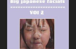 Mainkan PreCum Sedikit sexx selingkuh japan